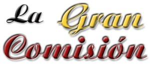 gran comisión